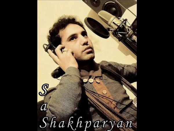 Sasun Shakhparyan - Im Sati / Սասուն Շախպարյան - Իմ Սաթի