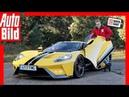 Quickshot Ford GT 2018 Review / Test / Details