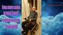 Отзыв нашего клиента из города Грозный получившего коляску Otto Bock В500