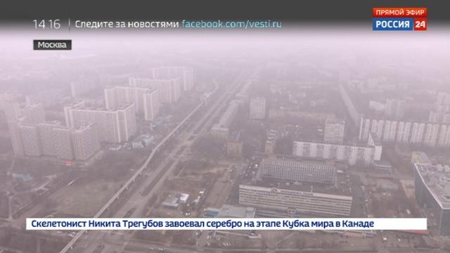 Новости на Россия 24 • 26 ноября стало самым холодным днем осени в Москве