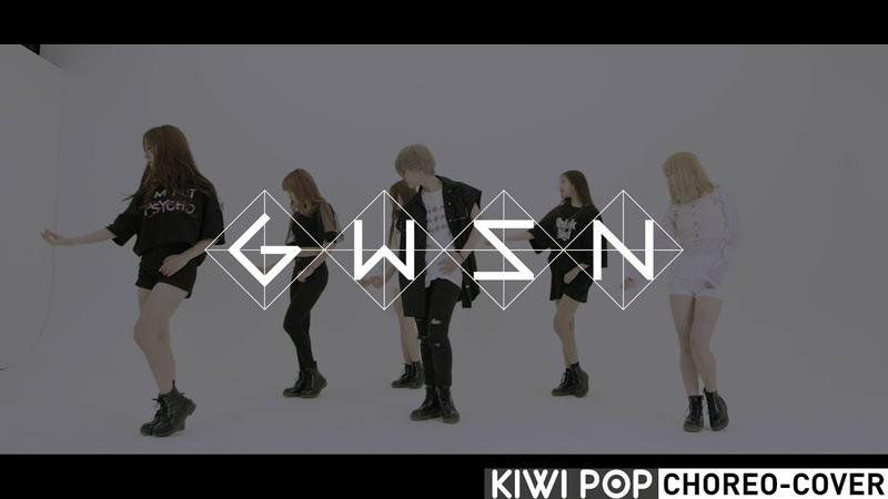 공원소녀 GWSN '에너제틱 Energetic ' Dance Practice D CHOREO COVER