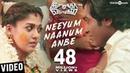 Imaikkaa Nodigal Neeyum Naanum Anbe Video Song Vijay Sethupathi, Nayanthara Hiphop Tamizha