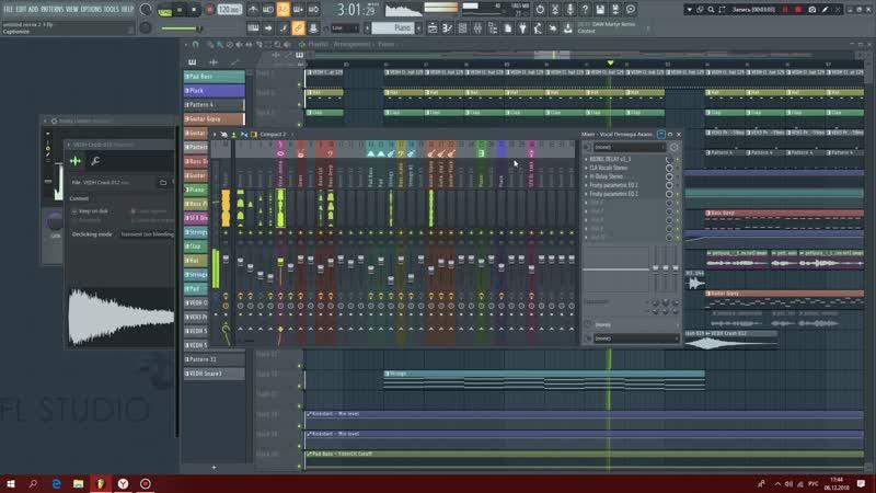 Vart -Deep House remix petlyura _temnaya_voda_ Еще не закончено