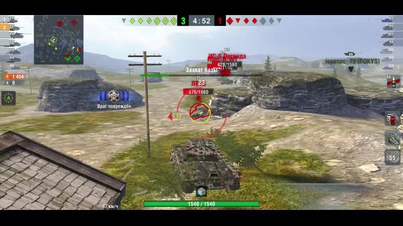 World of Tanks_2019-05-23-12-14-13.mp4