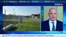 Новости на Россия 24 Брейвик жалуется на нечеловеческие условия содержани