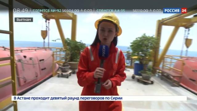 Новости на Россия 24 • Роснефть установила буровую вышку на вьетнамском шельфе