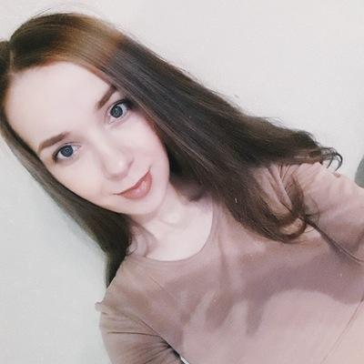 Анастасия Мирзоянц