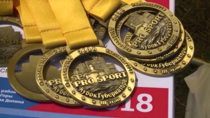 Фильм о соревнованиях по бегу PRO SPORT Кубок Губернатора - 2018