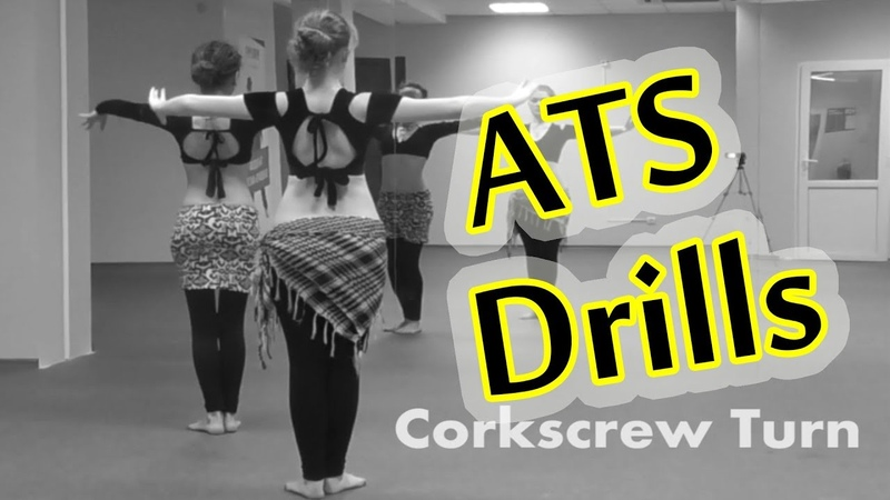 ATS® drills Level 1 2 Slow Moves Just do TRIBAL 04