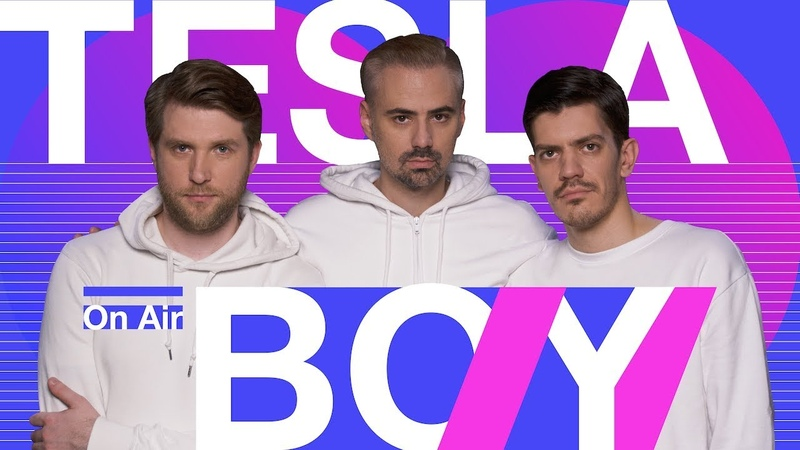 Tesla Boy – U LIVE | On Air