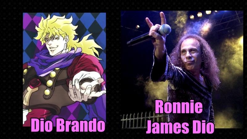 Music References in Jojos Bizarre Adventure Part 1 Phantom Blood