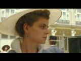 Закат (Napszallta) (2018) трейлер русский язык HD / Ласло Немеш /