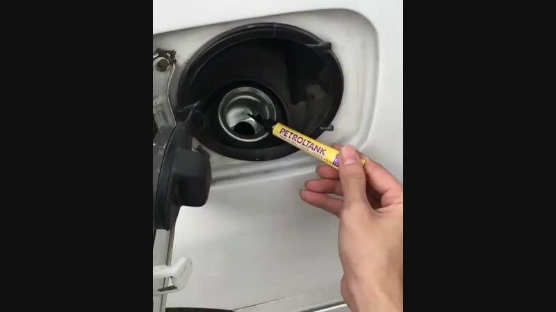 PETROLTANK - комплексный очиститель топливной системы