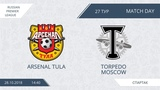 AFL18. Russia. Premier League. TOP 7-12. Day 27. Arsenal Tula - Torpedo Moscow.