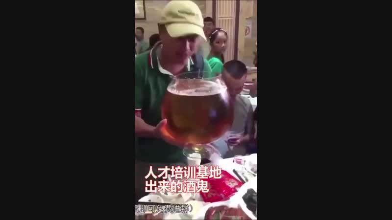 Вот так нужно пить пиво(пятничная) )