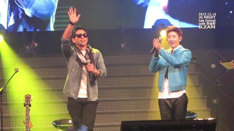 11. 이준기 Lee Joongi with 유승찬 | 20131214 Lee Joongi Asia Tour JG NIGHT'