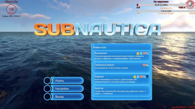 Subnautica - Подводные приключения.