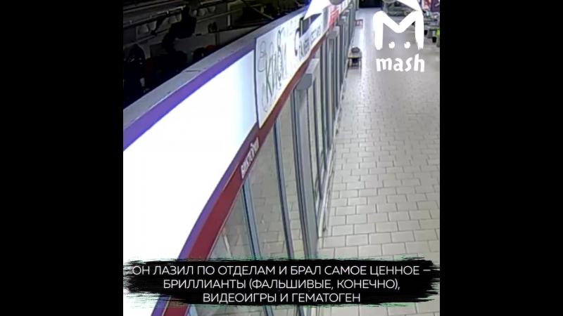 В Калининграде семиклассник разграбил торговый центр