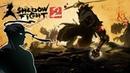 Shadow Fight 2 - Прохождение №2 ДОРОГА К СЕГУНУ (iOS Gameplay)