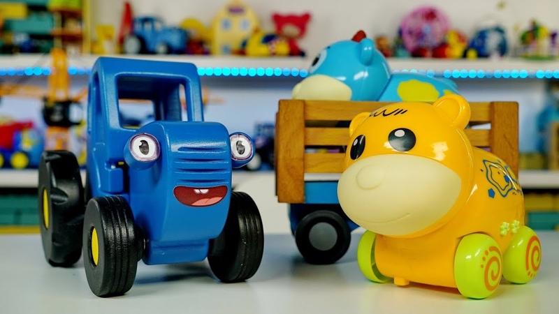 Поиграем в Синий трактор Животные на ферме Распаковка поиграйка с игрушками для детей малышей