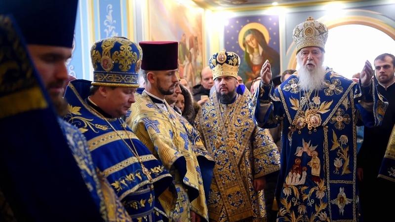 Патріарх Філарет освятив новозбудований храм у м. Переяслав (08.12.2018)
