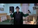 Песня про любимый город Шумерля Якасов Виктор Васин В П 2018 г