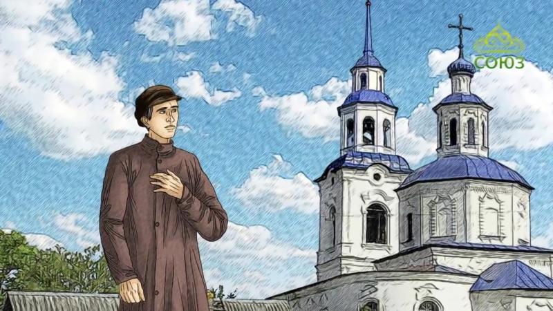 19 сентября: Священномученик Димитрий Спасский, пресвитер