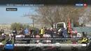 Новости на Россия 24 Расследование теракта в Иерусалиме задержаны 9 подозреваемых