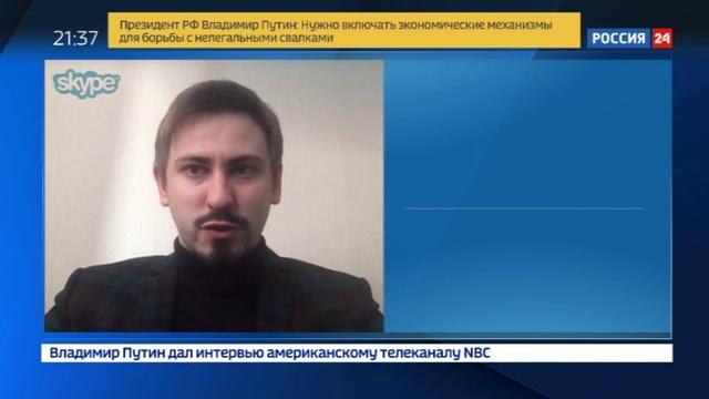 Новости на Россия 24 • От песца до громовержца: пользователи в сети придумывают названия для нового вооружения