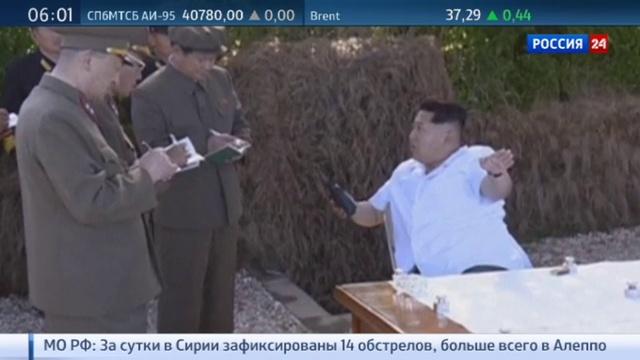 Новости на Россия 24 • Ким Чен Ын приказал привести ядерное оружие КНДР в боевую готовность