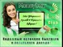 MONEY BOX LS CLUB