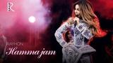 Rayhon - Hamma jam Райхон - Хамма жам (concert version 2018)