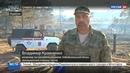 Новости на Россия 24 Пламя в Бурятии перекинулось на дачный поселок