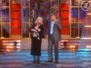 Валентина Коркина и Виктор Остроухов - На приёме у знахарки 2005