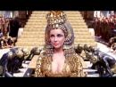 Kleopatra.2.serii.1963.Dub.SSSR.Elisabet_Teylor