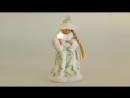 Снегурочка Белая шубка рус мел 31 см с посохом и синей пуговкой 950 руб