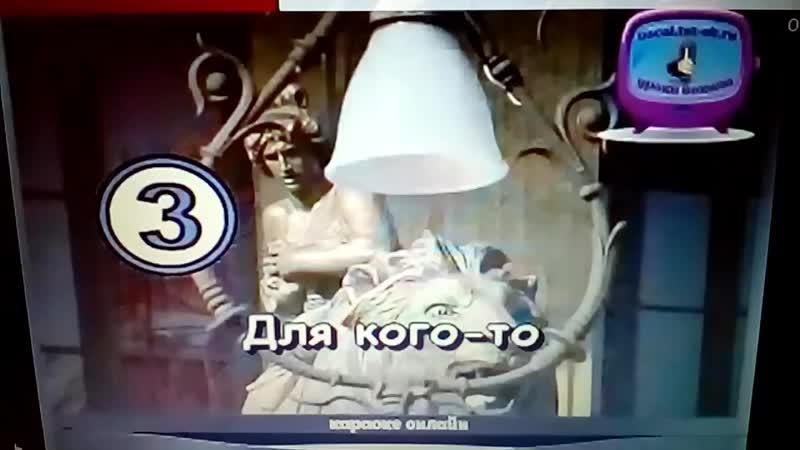 Караоке Ах водевиль