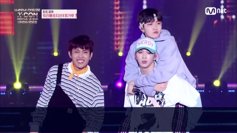 [Караоке] Wanna One (Triple Position) - Kangaroo