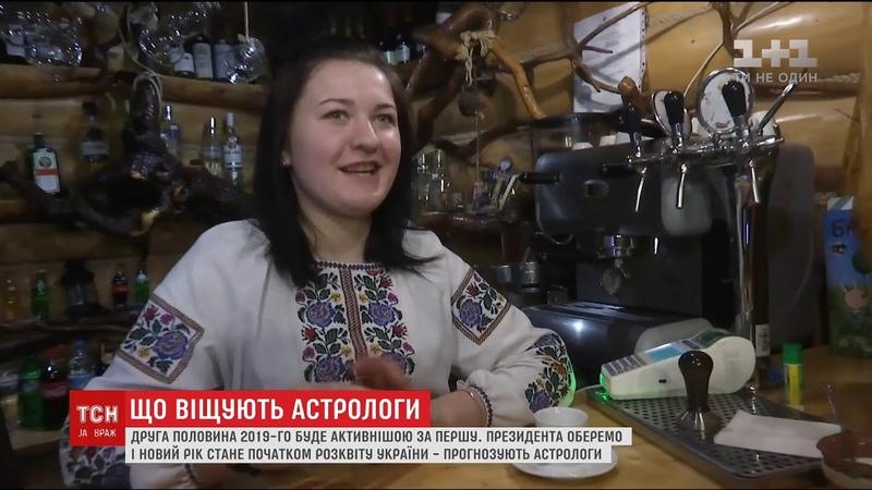 Пророцтва астрологів коли настане кінець епохи Путіна та скільки триватиме війна