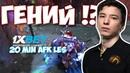 Dota 2 The International СНГ Квалификация: SoNNeikO smart highlight vs Gambit Esports by 1xBet