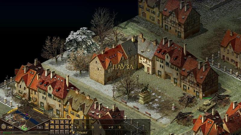 Блицкриг: Рокот бури — 23 Ашаффенбург