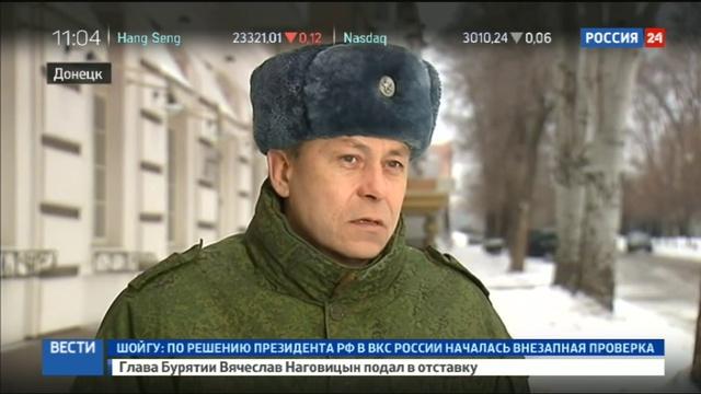 Новости на Россия 24 ВСУ обстреливают Донбасс из тяжелой артиллерии