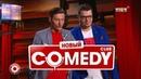 [HD]-ГАЛУСТЯН в Армении-камеди клаб/comedy club 2018 1