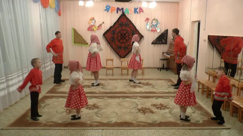 КМС Дружная семейка