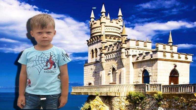 Замок ЛАСТОЧКИНО ГНЕЗДО Достопримечательность Крыма