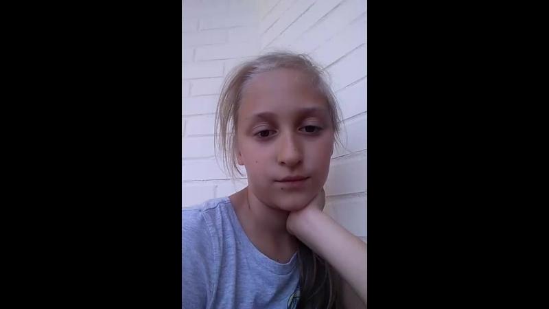 Карина Котик - Live