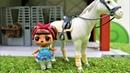 Кукла ЛОЛ строит ферму - Видео для девочек