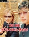 Yoshiki Official фото #24