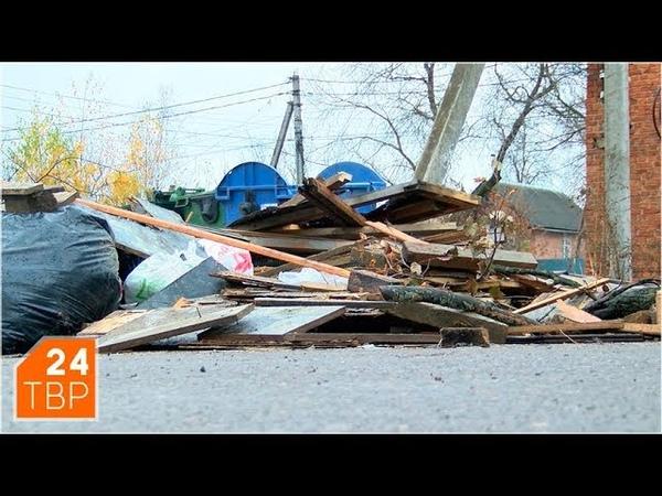 Вывоз мусора сталкивается с крупногабаритной проблемой | Новости | ТВР24 | Сергиев Посад
