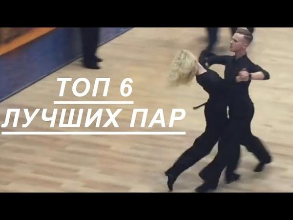 ТОП ФИНАЛ - Sodeika, Kirin, Linis, Fainsil, Мотыль, Беседин